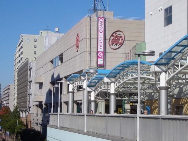 S-FORT相模原[周辺施設]ショッピングセンター