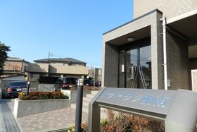 北茅ヶ崎駅 車12分3.5キロの外観画像