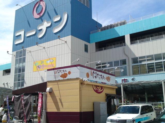 長栄寺第5コープ ホームセンターコーナン