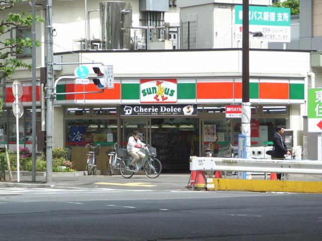 西新宿 SG COURT[周辺施設]コンビニ