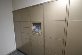 新宿駅 徒歩20分共用設備