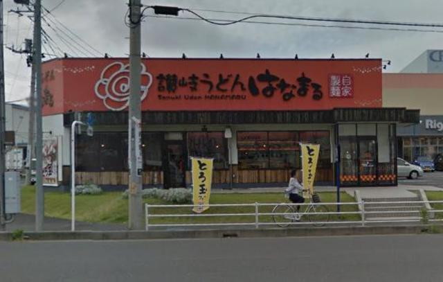 レオネクストヴィフⅡ[周辺施設]飲食店