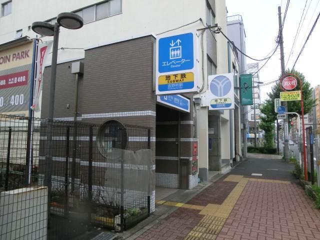 吉野町駅 徒歩2分[周辺施設]その他