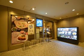 神谷町駅 徒歩15分エントランス