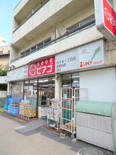 アーバンコート田村[周辺施設]スーパー