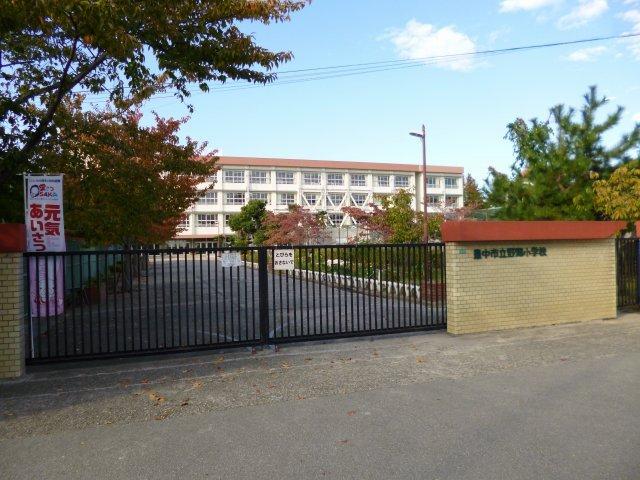 野畑小学校