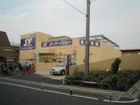 https://image.rentersnet.jp/01786173-f97e-43df-b713-2138584832ae_property_picture_961_large.jpg_cap_スーパーバリュー西尾久店