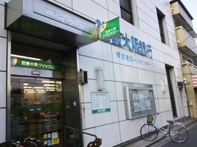 近畿大阪銀行堺東支店