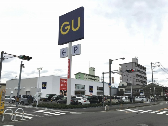 ベルリード加美北A棟 GU東大阪渋川店