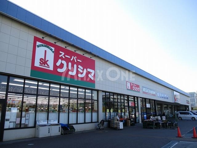 アンスウィート[周辺施設]スーパー