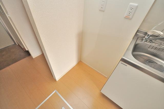 エクレール上小阪 冷蔵庫置き場も確保。キッチンのすぐ横だから使いやすい。