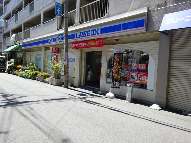 ローソン中津店