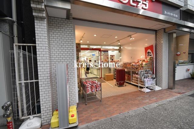 ソレイユ音羽[周辺施設]スーパー