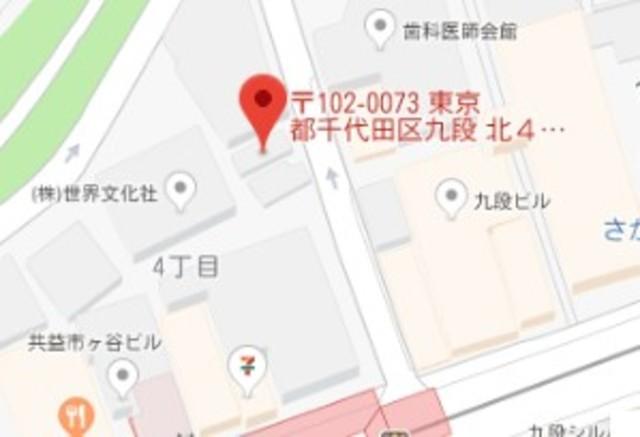 桜ヒルズ九段北案内図