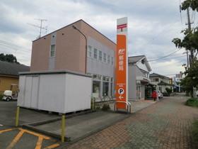 あきる野小川郵便局