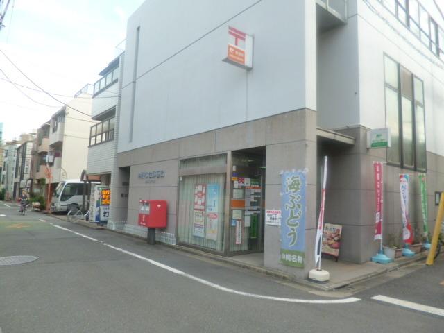 中野坂上駅 徒歩12分[周辺施設]郵便局