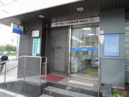 ベル フルール エヌ・エス 大阪シティ信用金庫御厨支店