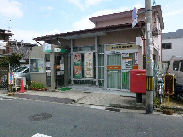 フラワーロード 東大阪西堤郵便局