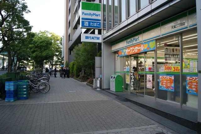 ファミリーマート天満二丁目店