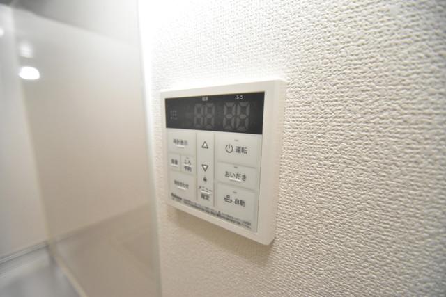 クリエオーレ巽中Ⅰ 給湯リモコン付。温度調整は指1本、いつでもお好みの温度です。