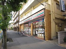 セブンイレブン川崎川中島2丁目店