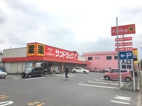 サンドラッグ 東川口店