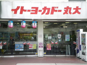 https://image.rentersnet.jp/035a7a63-7035-4659-9ce6-5d838a656e07_property_picture_1992_large.jpg_cap_その他