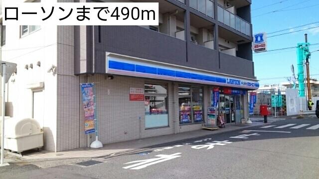 相模大塚駅 徒歩5分その他