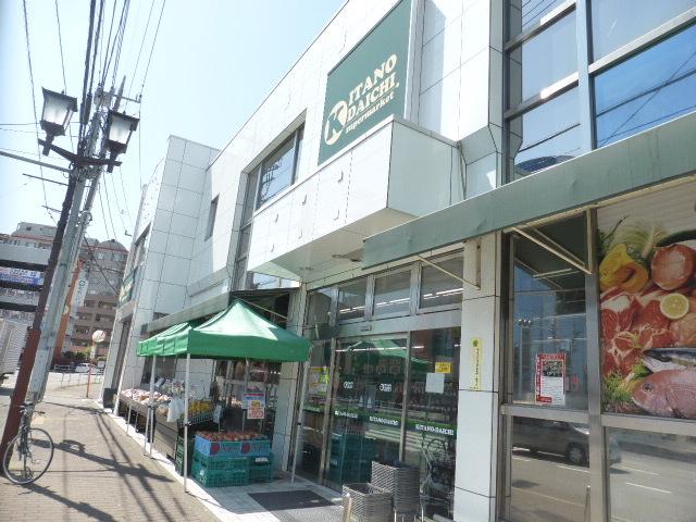 ハイツ・シンフォニー[周辺施設]スーパー
