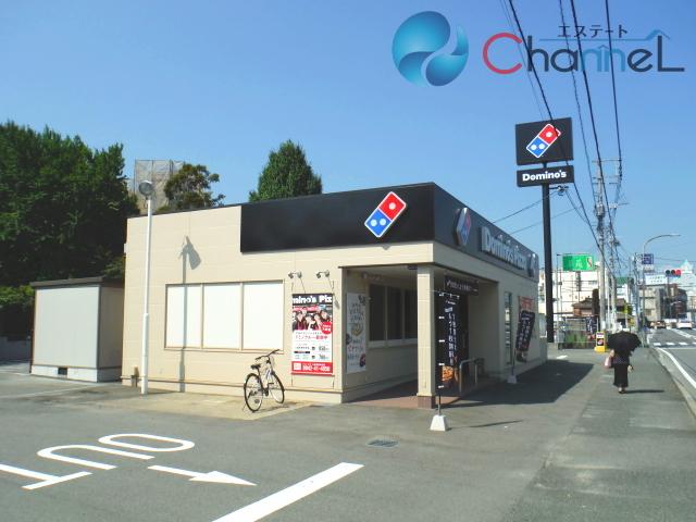 ドミノ・ピザ久留米野中町店