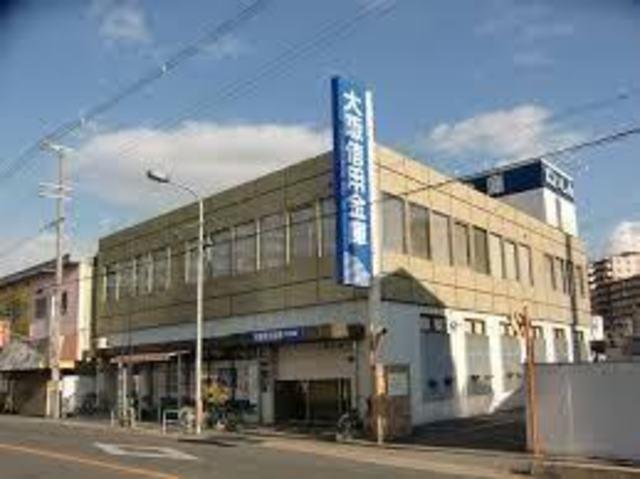 大阪信用金庫八尾支店