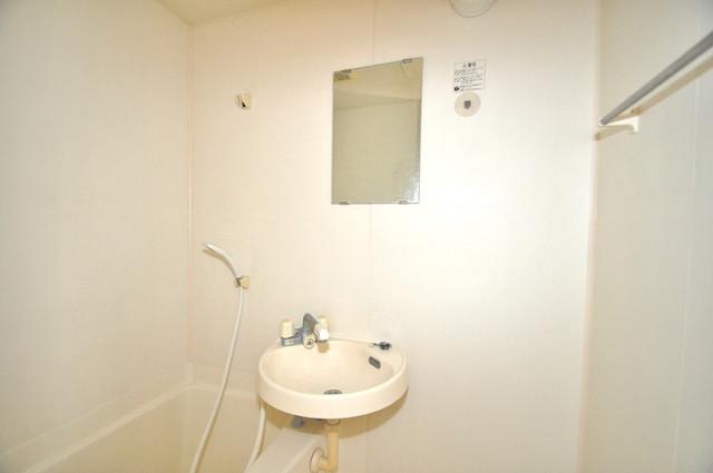 OKハイツ神路 小さいですが洗面台もあります。