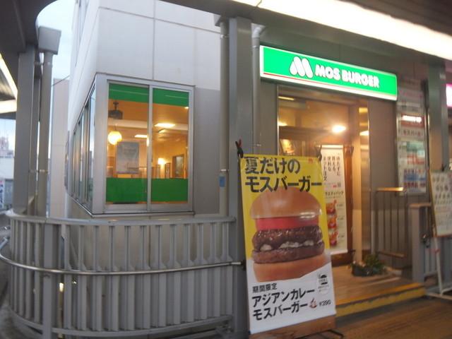 モスバーガーJR堺市駅店
