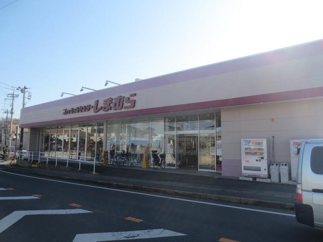 ファミーユ2[周辺施設]ショッピングセンター