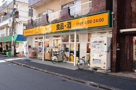 アコレ下総中山駅西店