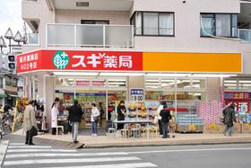 https://image.rentersnet.jp/042db96ab09069e9ed0d3bcc17517cf8_property_picture_3276_large.jpg_cap_スギ薬局新井薬師店