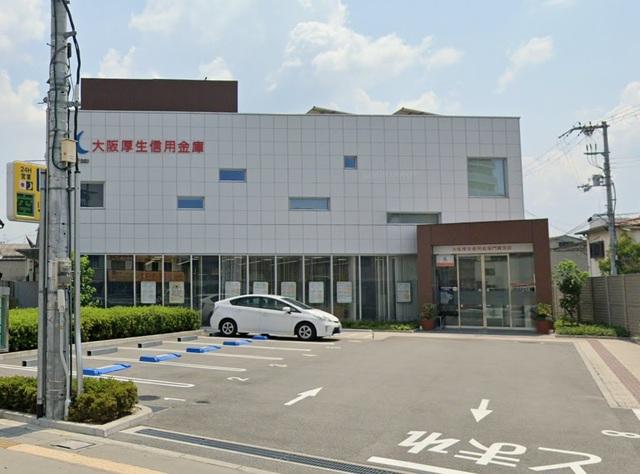 大阪厚生信用金庫門真支店