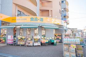 アコレ川口戸塚6丁目店