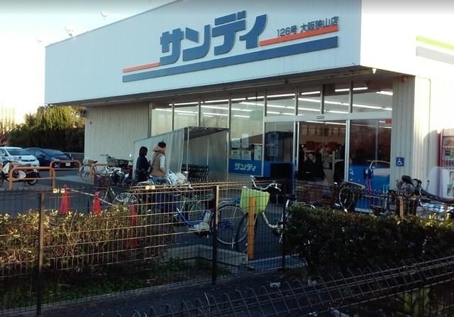 サンディ大阪狭山店