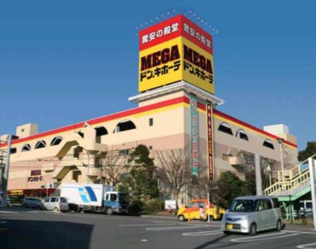フラワーヒルズⅠ[周辺施設]ショッピングセンター