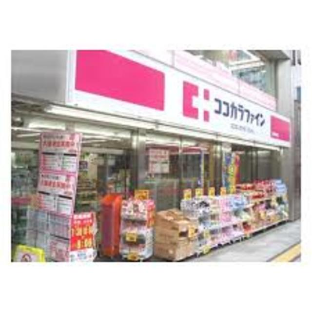 ココカラファイン住吉苅田店