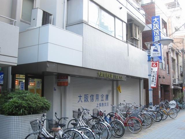 大阪信用金庫上福島支店