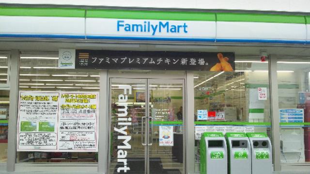 プラムガーデンハイツ ファミリーマート加美東四丁目店