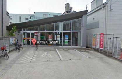 東大阪渋川郵便局