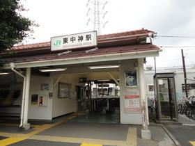 東中神駅(JR 青梅線)