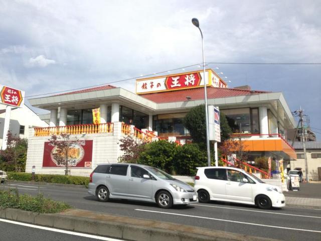 ダイホープラザ橋本II[周辺施設]飲食店