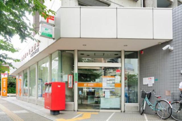 キャッスル第2[周辺施設]郵便局