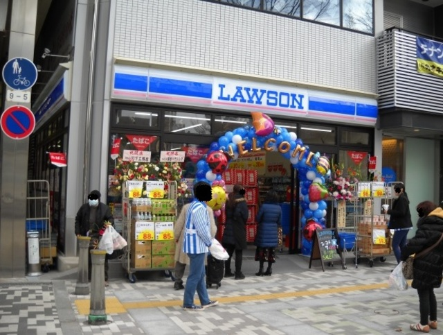 ローソン堺中瓦町二丁店