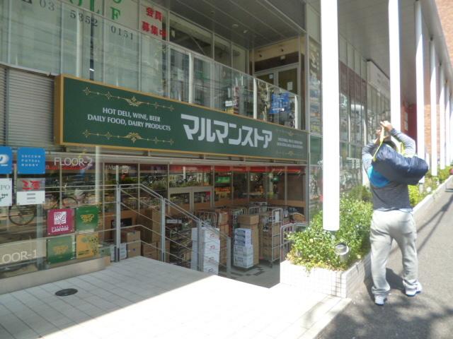 スカイコート渋谷北参道[周辺施設]スーパー