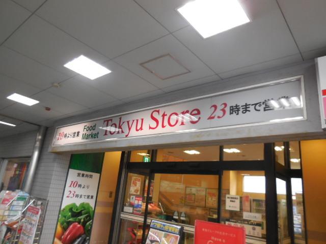 エルカシータ[周辺施設]スーパー